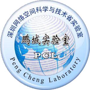 Peng Cheng Laboratory (Shenzhen)